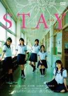 film asie - Stay
