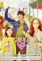 film vod asie - Super Daddy Yeol