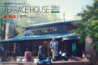 manga animé - Terrace House : Opening New Doors