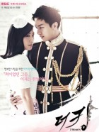 film vod asie - The King 2 Hearts