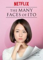 manga animé - The Many Faces of Ito