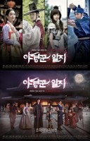 film vod asie - The Night Watchman