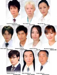 drama manga - Iryu Team Medical Dragon S1