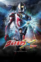 film vod asie - Ultraman X - TV