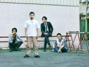 drama manga - Yamikin Ushijima-kun - Saison 3