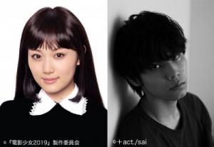 drama manga - Video Girl Mai