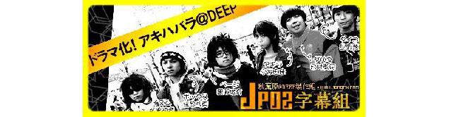 Akihabara@DEEP - Manga