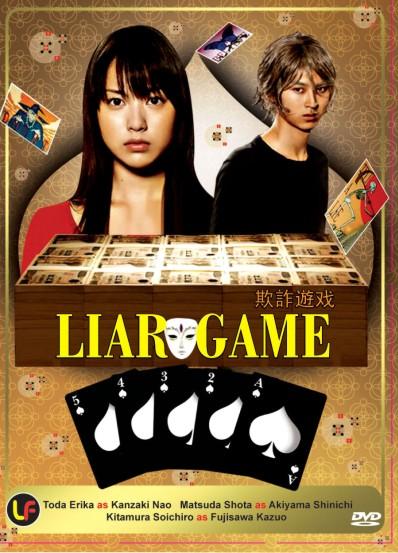 Liar Game Saison 1 Liar_Game_dvd-drama