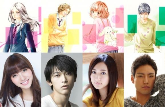 http://www.manga-news.com/public/images/dramas/ao-haru-ride-drama-cast.jpg