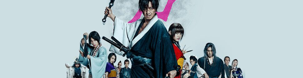 Blade of the Immortal - Manga