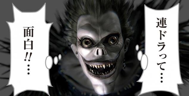 Death Note - TV - Manga