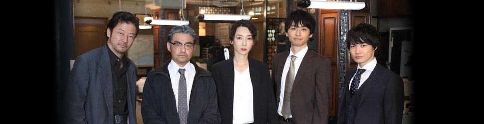 Detective Yugami - Manga