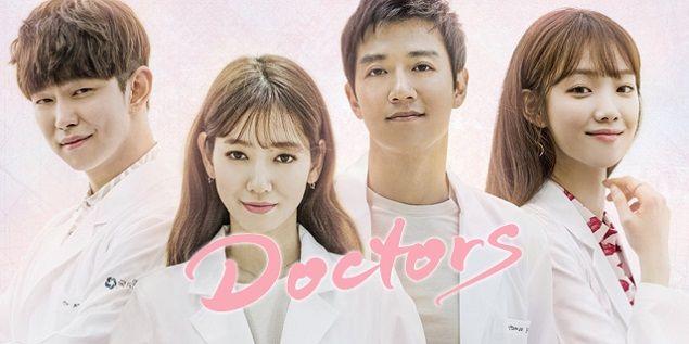 Doctors - Manga
