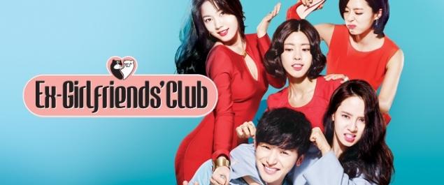 Ex-Girlfriend Club - Manga