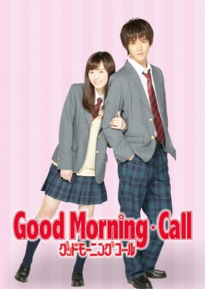 Drama Good Morning Call Manga News