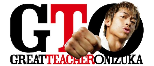 Great Teacher Onizuka - GTO - 2012 - Manga