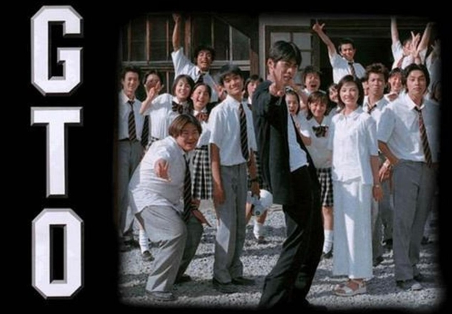 Great Teacher Onizuka - GTO - Film - Manga