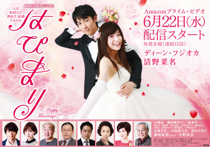 Marriage not dating ep 10 myasiantv really cents marriage not dating ep 10 myasiantv stopboris Image collections