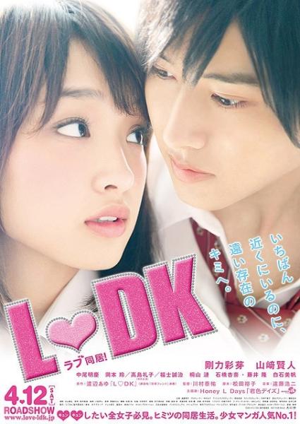 http://www.manga-news.com/public/images/dramas/ldk-drama-film-fiche.jpg