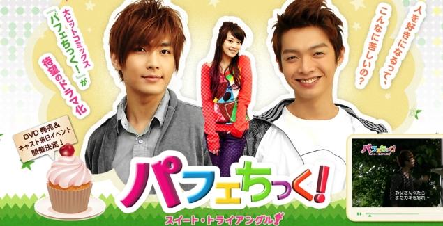 Love Buffet Love-buffet-drama-ban