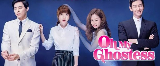 Oh my ghostess! - Manga