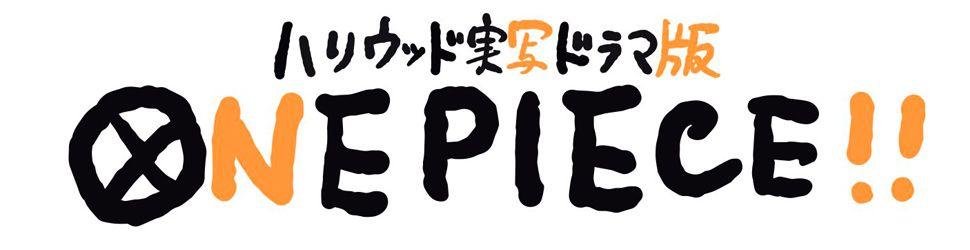 One Piece (Netflix) - Manga