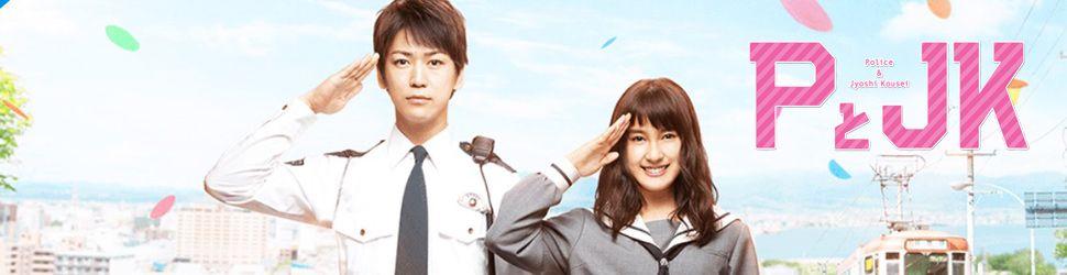 P to JK - Police & Jyoshi Kousei - Manga