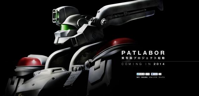 Patlabor - The Next Generation - Films 2014 - Manga