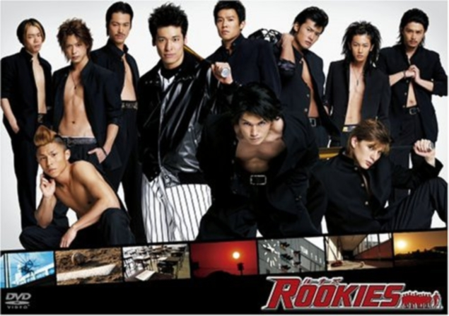 Rookies SP - Manga