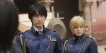 drama - Fullmetal Alchemist - Hagane no Renkinjutsushi