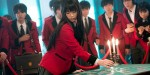 drama - Gambling School - Kakegurui