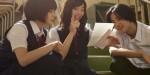 drama - Sensei !... Suki ni Natte mo Ii desu ka ?