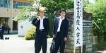 drama - Shonan Junai Gumi - Young GTO !