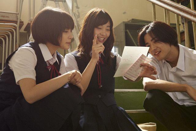Resultado de imagem para Sensei!... Suki ni natte mo ii desu ka?