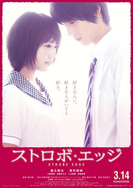Jeune idole japonaise de 18 ans part 3 - 4 3