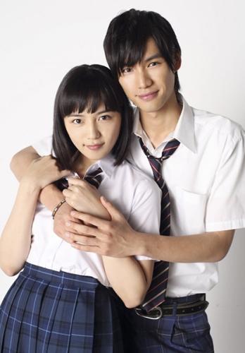 http://www.manga-news.com/public/images/dramas/sukitte-ii-na-yo-drama-fiche.jpg