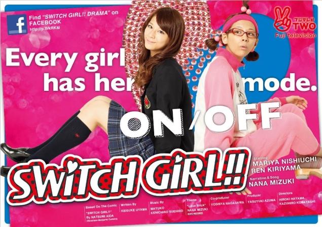Switch girl - Saison 1 - Manga