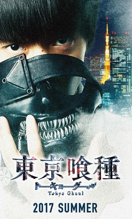 [MANGA/ANIME/ROMAN/LIVE MOVIE] Tokyo Ghoul Tokyo-ghoul-drama-affiche-teaser