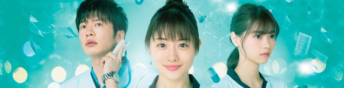 Unsung Cinderella : Byoin Yakuzaishi no Shohosen - Manga