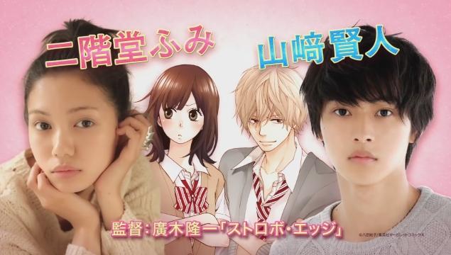 Okami Shojo to Kuro Oji - Manga
