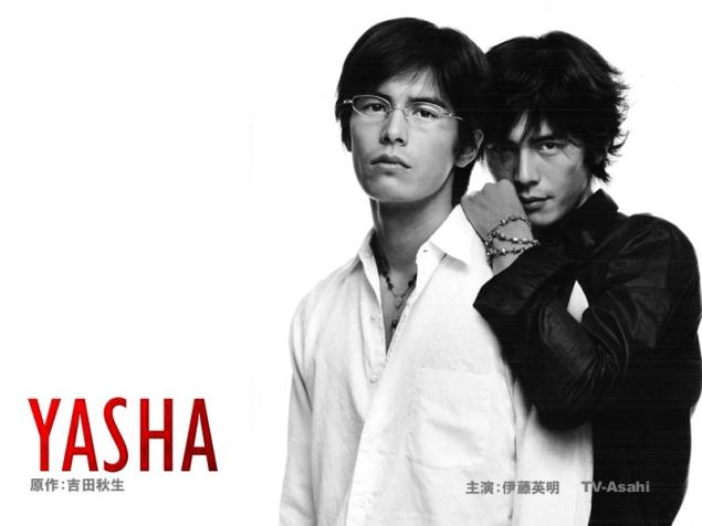 Yasha - Manga