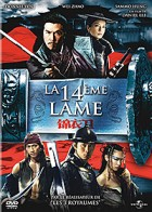 Films - 14ème Lame (la)