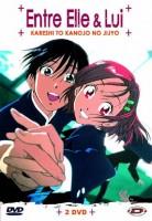 manga animé - Entre Elle et lui - Kare kano