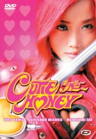 anime manga - Cutie Honey
