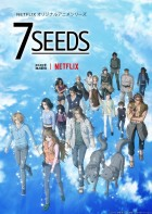 anime manga - 7 Seeds - Saison 2