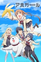 dessins animés mangas - Aho Girl