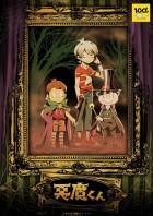 dessins animés mangas - Akuma-kun