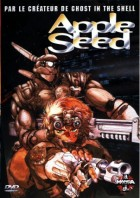anime - Appleseed - OAV