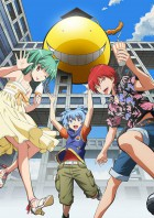 Assassination Classroom - Saison 1