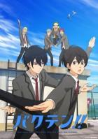 dessins animés mangas - Bakuten !!